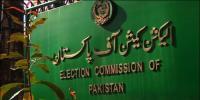 25اور 26جولائی کو ملک بھر میں بلاتعطل بجلی فراہم کی جائے،الیکشن کمیشن کا سیکرٹری پاور ڈویژن کو خط