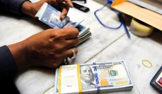 روپیہ مزید سستا، ڈالر کا بینک ریٹ 128سے اوپر