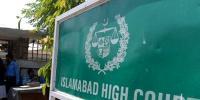 نواز، مریم، صفدر نے سزا اسلام آباد ہائیکورٹ میں چیلنج کردی