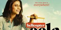 """کاجول فلم """"ہیلی کاپٹر ایلا"""" کی تشہیر میں مصروف"""