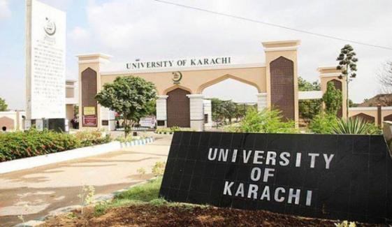 جامعہ کراچی،مستقل رجسٹرار کی عدم موجودگی سے انتظامی معاملات سست روی کا شکار
