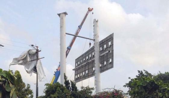 حیدرآباد، بل بورڈز ہٹانے اور ضبط کرنے کے احکامات جاری