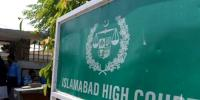 گستاخانہ مواد نہ ہٹایا تو ٹویٹر بلاک کردینگے ،اسلام آباد ہائیکورٹ