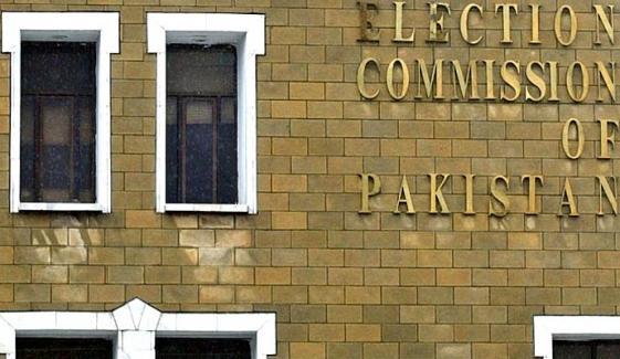 الیکشن میں خطرات،حساس اداروں نے رپورٹ وزارت داخلہ و الیکشن کمیشن کو دیدی