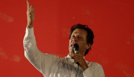 نئے عمرانی معاہدے کے نام پر عالمی اسٹیبلشمنٹ کا گیم ہورہا ہے،عمران خان