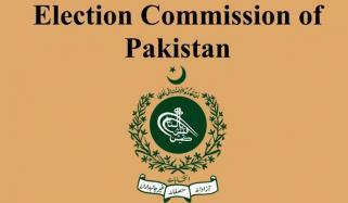 سندھ، دو اسسٹنٹ ریٹرننگ افسروں کی پوسٹل بیلٹ پیپرکھولنے کی کوشش،گرفتاری کاحکم