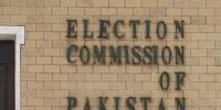 کمپیوٹرائزڈ شناختی کارڈ ڈیٹا کو انتخابی فہرست تسلیم نہیں کیا گیا،ڈھائی لاکھ نوجوان ووٹ نہیں ڈال سکیں گے