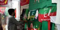 راولپنڈی، مسلم لیگ ن ، پی ٹی آئی میں سنسی خیز معرکہ