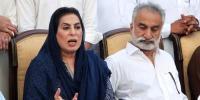 25 جولائی کے بعد سندھ میں جی ڈی اے کی حکومت قائم ہوگی،فہمیدہ مرزا