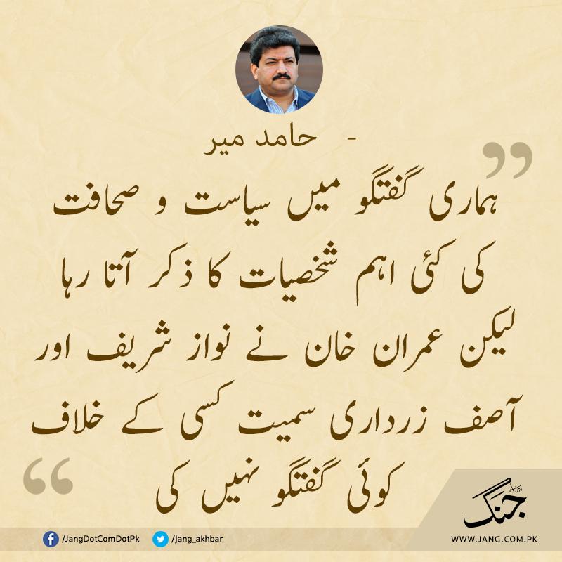 عمران خان یس مین نہیں