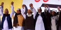 مذہبی سیاست میں بدلتے ہوئے رجحانات