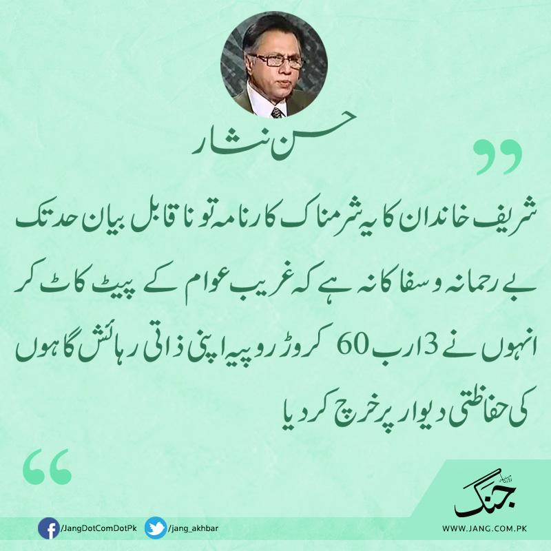 عوام، اداروں اور عمران خان کا امتحان