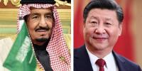 مالیاتیخسارے کا مسئلہ، چین اور سعودی عرب نے پاکستان کو تعاون کی یقین دہانی کرادی