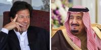 شاہ سلمان کی سعودی عرب دورے کی دعوت عمران خان نے قبول کر لی
