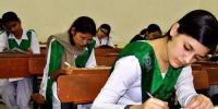 میٹرک بورڈ کے تحت دہم اردو لازمی کی نئی کتاب کے ماڈل پیپر کا اجراء