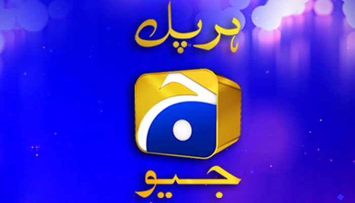 """عید الاضحی پر""""جیو ٹیلی ویژن نیٹ ورک """" لایارنگا رنگ پروگرام"""