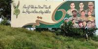 یوم دفاع پر خصوصی تقریبات کی کوریج ارض پاک کے شہداء کو خراج عقیدت جیو نیوز پر تمام دن خصوصی نشریات