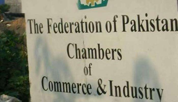 مالدیپ پاکستانی مصنوعات کیلئے بڑی درآمدی منڈی بن سکتا ہے،کریم ملک