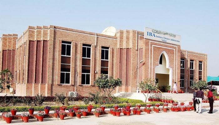 سکھر آئی بی اے اور پبلک اسکول آف گڈاپ کے درمیان معاہدہ