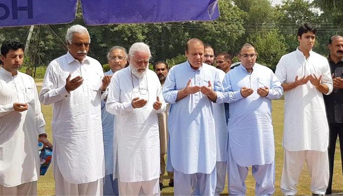 کلثوم کا لندن میں جنازہ، تدفین آج لاہور میں،نواز شریف سے تعزیت کا سلسلہ جاری