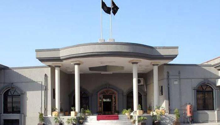 اسلام آباد ہائیکورٹ، شریف فیملی کی درخواستیں ناقابل سماعت قرار دینے کیلئے نیب استدعا مسترد