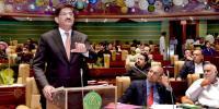 سندھ کا 9 ماہ کیلئے  1123 ارب کا بجٹ