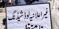 کراچی، غیراعلانیہ لوڈشیڈنگ کا پھر آغاز