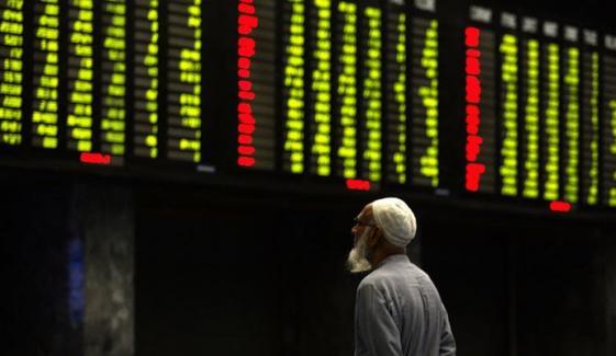 اسٹاک مارکیٹ ،اتار چڑھائو کے بعد تیزی، 100انڈیکس مزید 82پوائنٹس بڑھ گیا