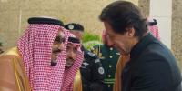 وزیر اعظم عمران خان کی شاہ سلمان سے ملاقات