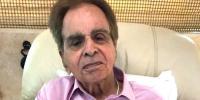 لیجنڈ اداکار دلیپ کمار 14دن بعد اسپتال سے ڈسچارج