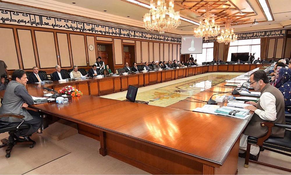 وفاقی کابینہ، کرپشن کی نشاندہی کیلئے آرڈیننس، 10 سال کے قرضوں کی انکوائری کا فیصلہ