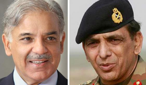 Throw Him Out General Kayani Told Shehbaz Sharif