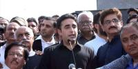 Bilawal Bhutto Says Tehreek E Insaf Becomes Victimization Movement