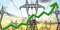 Power Tariff To Be Hiked