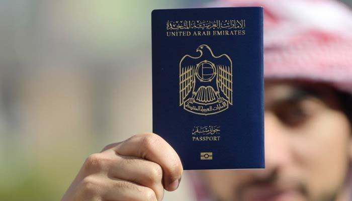 اماراتی پاسپورٹ دنیا کا تیسرا طاقتور پاسپورٹبن گیا