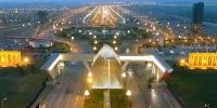 Bahria Offers To Buying Dispute Land