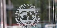 IMF پیکیج، خسارے اور روپے کی قدر میں کمی