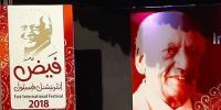 Hamid Mir Column 19 11 2018