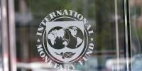 چین سے مالی معاونت کی تمام تفصیلات فراہم کی جائے، آئی ایم ایف