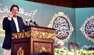 دین کے بعض ٹھیکیدار ناسمجھ، نبی ﷺ کے متعلق کچھ نہیں جانتے، وزیراعظم