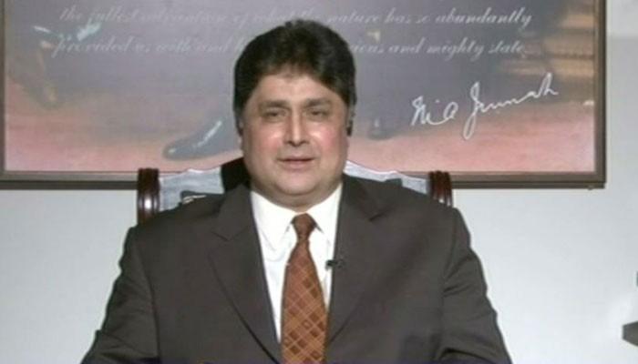 آبادی کنٹرول کانفرنس، نیب زدہ افسر فواد حسن نے رپورٹبنائی