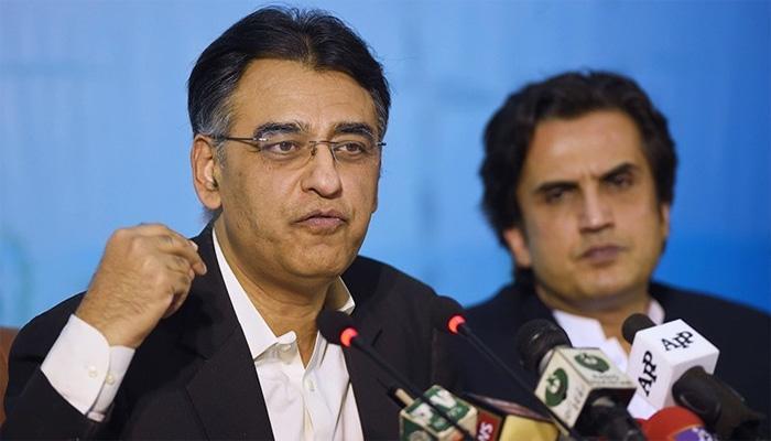 وزیر خزانہ کی زیر صدارت اجلاس،ٹیکس وصولی بڑھانے،اخراجات کم کرنے کا فیصلہ