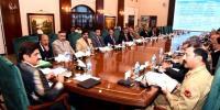سندھ ، اسٹریٹ کرائم کے ملزموں پر دہشت گردی کے مقدمے بنیں گے