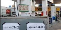 Gas Shortage Cng Stations Power Energy Crisis