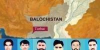 بلوچستان، دہشت گردوں کاحملہ، 6 سیکورٹی اہلکارشہید، جوابی کارروائی میں 4 شرپسند ہلاک