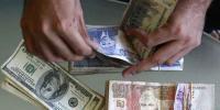 Dollar Rupees Senate Pmln