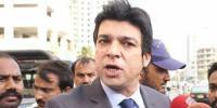 Faisal Wada Property In London Pti Abid Sher Ali Pmln