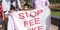پنجاب کے پرائیویٹ اسپتالوں کی فیسوں کی ہوشربا رپورٹ سپریم کورٹ میں پیش