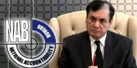 Nab Chairman Nab Political Leaders National Accountability Bureau Javed Iqbal