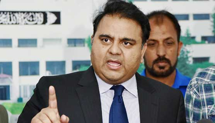 ٹھگز آف پاکستان میںمراد علی شاہ کا کردار اہم، استثنیٰ نہیں ملے گا، تحریک انصاف